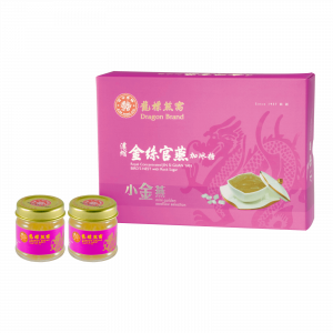Dragonbrand Royal Concentrated Jin Si Guan Yan Bird's Nest with Rock Sugar (6 x 28g)