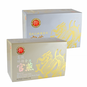 Dragonbrand Jin Si Bird's Nest, 2 x (6 x 75g) Bundle