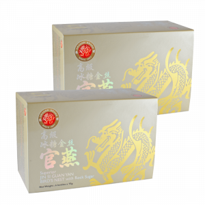 Dragon Brand Jin Si Bird's Nest, 2 x (6 x 75g) Bundle