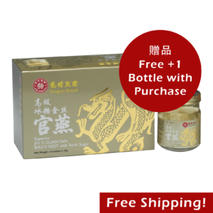 Dragonbrand Superior Jin Si Guan Yan Bird's Nest with Rock Sugar (6 x 75g)