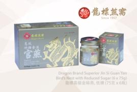 Dragonbrand Superior Jin Si Guan Yan Bird's Nest with Reduced Sugar (6 x 75g)